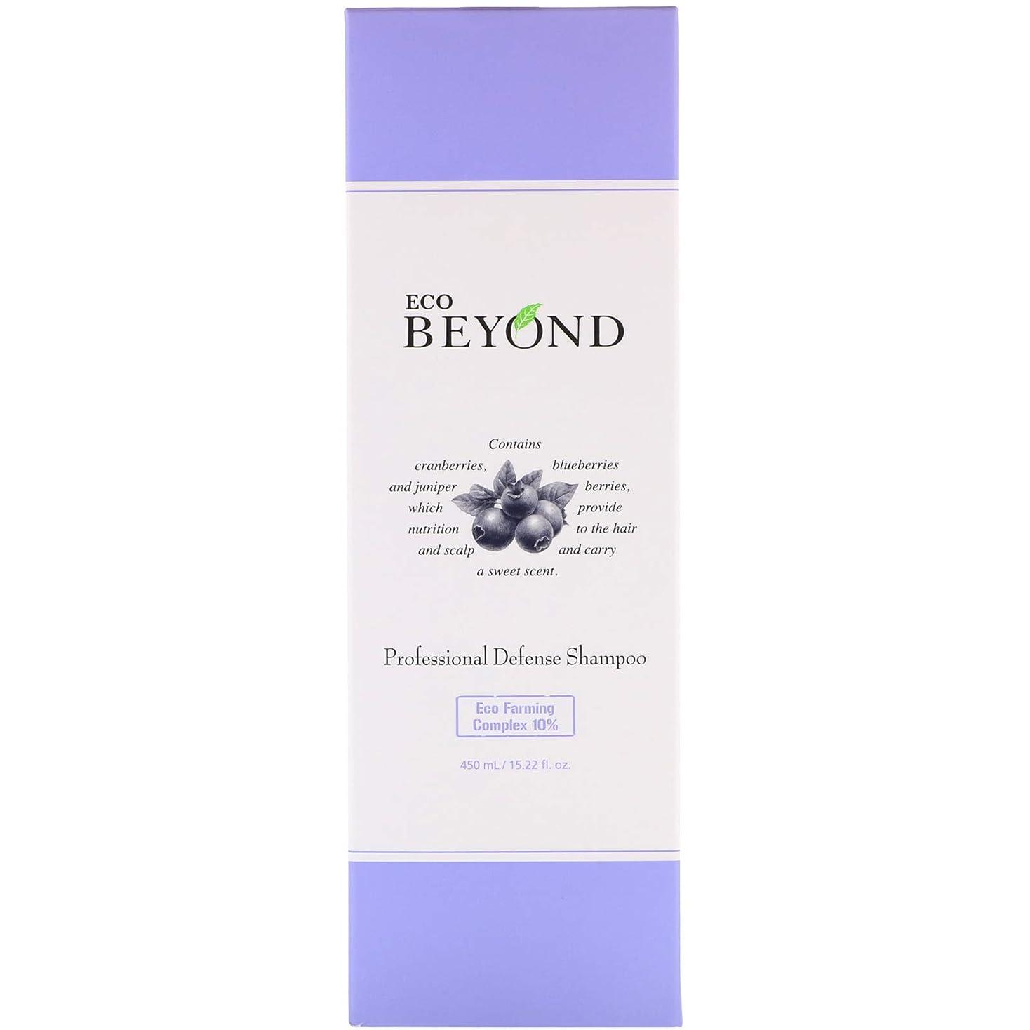 頂点群れ以上[ビヨンド] BEYOND [プロフェッショナル ディフェンス シャンプー 450ml] Professional Defense Shampoo 450ml [海外直送品]