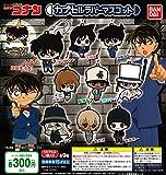 BANDAI Detective Conan capsule Rubber Mascot Gashapon 9 set mascot capsule toys