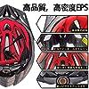 VICTGOAL 自転車 ヘルメット大人用 ロードバイク/サイクリング ヘルメット 超軽量 高剛性 LEDライト・男女兼用 ヘルメット通気 サイズ調整可能 57-61CM M/L (ヤグァン黑) #5