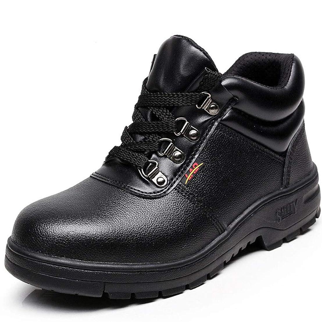 ソケット金額液化する安全靴 スニーカー 軽量 牛革 本革 メンズ レディース対応 先芯 刺す叩く防止 オシャレ