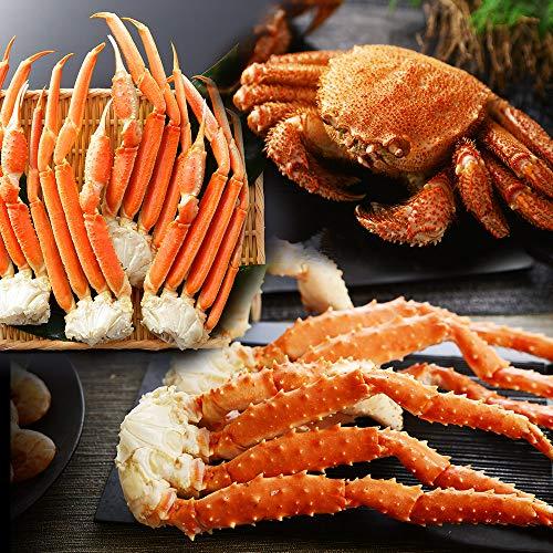 蟹 ハサミ ズワイガニ タラバガニ 毛蟹 三大蟹 食べ比べ セット 約3-5人前 北国からの贈り物