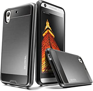 HTC Desire 626 / 626s Case, Evocel [Hybrid Lite Series] Brushed Metal Texture, Single Piece, Slim Profile Case for HTC Desire 626 / 626s, Black (EVO-HTC626-MS11)
