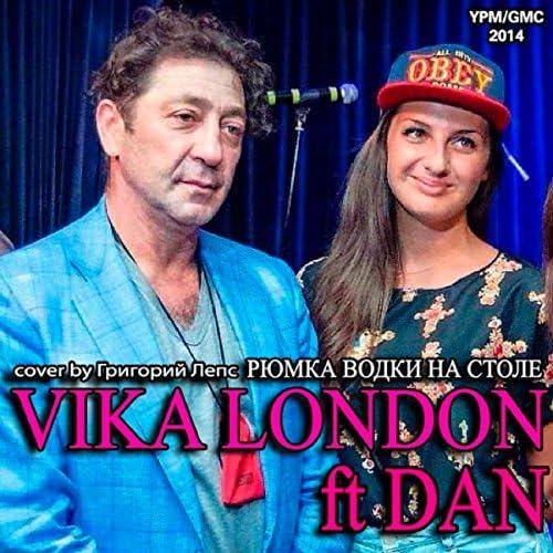 Vika London