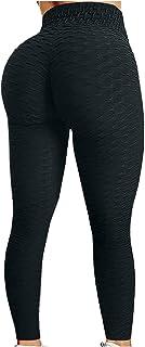 Tik Tok Women'S Butt Lift Leggings - Tiktok Ribbed Butt Lift Leggings