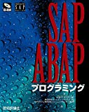SAP ABAPプログラミング (McGraw Hill SAP Series)