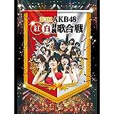 第3回 AKB48紅白対抗歌合戦