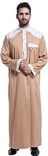 GladThink Men's Arab Muslim Thobe with Long Sleeves Mandarin Neck