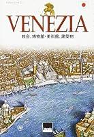 Venezia. Chiese, musei, palazzi. Ediz. giapponese