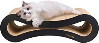 Aibuddy 爪とぎ 猫 段ボール 高密度 耐久 ベッド型 ソファ 爪磨き キャット