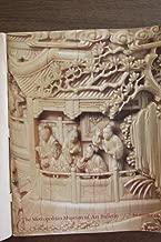 The Metropolitan Museum of Art Bulletin, Summer 1997, Volume LV, No. 1(Chinese Decorative Arts )
