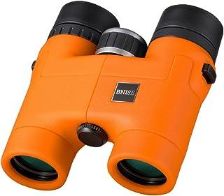 BNISE® - 8x32 双眼鏡 コンサート マグネシウム合金の本体 便利で精巧である 8倍 - フィルムBAK-4光学プリズム- 明るくゆがみない画像 - 高倍率 ランキング コンサート ドーム - オレンジ