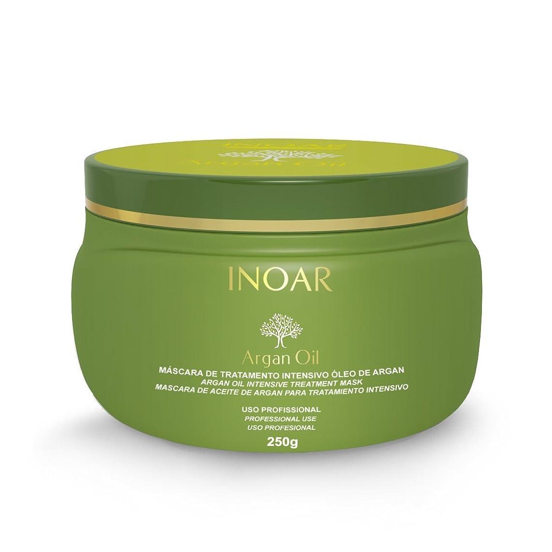 合成組適性イノアー(INOAR)ホームケア アルガンオイル インテンシブ?トリートメントヘアマスク 250g
