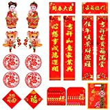 TUPARKA 29Pcs 2020 Chinese New Year Decorations Set, Chinese Couplets Wall Stickers Chinese Fu Traditional Chinese DUI Lian Chun Lian for Lunar New Year Spring Festival -