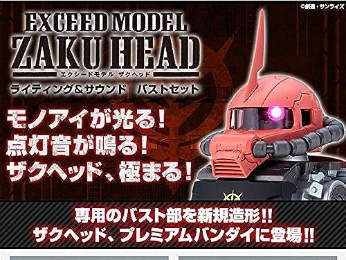 EXCEED MODEL ZAKU HEAD Lighting & Sound Bust Set