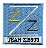 Life Aquatic Team Zissou Logo Costume Patch Iron on Patch