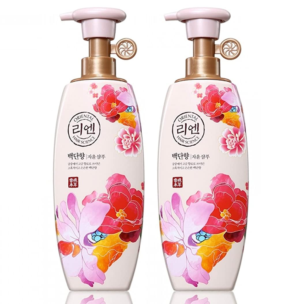テナントお風呂を持っている祖母(ReEn)リエン ビャクダンシャンプー( Baekdanhyang Shampoo) 500ml x 2本 [並行輸入品]