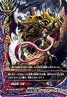 バディファイトX(バッツ)/煉獄騎士団 シーフタン・ドラゴン(上)/よっしゃ!! 100円ダークネスドラゴン