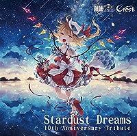 Stardust Dreams 10th Anniversary Tribute 通常版[東方Project]