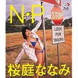 桜庭ななみ N・P [Blu-ray]