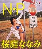 桜庭ななみ「N・P」(Blu-ray)[Blu-ray/ブルーレイ]