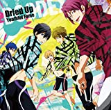 Dried Up Youthful Fame (TV size) 歌詞