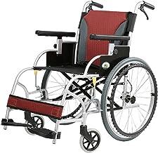 Zhi BEI Wheelchair - Aluminum Alloy Portable Elderly Trolley Folding Light Travel Light Small Scooter Size: 70x97x93cm  