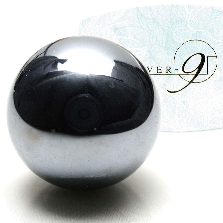 着陸ほとんどない知性テラヘルツ ボール 20mm 丸玉 マッサージボール 公的機関にて検査済み!パワーストーン 天然石 健康 美容 美顔 かっさ グッズ