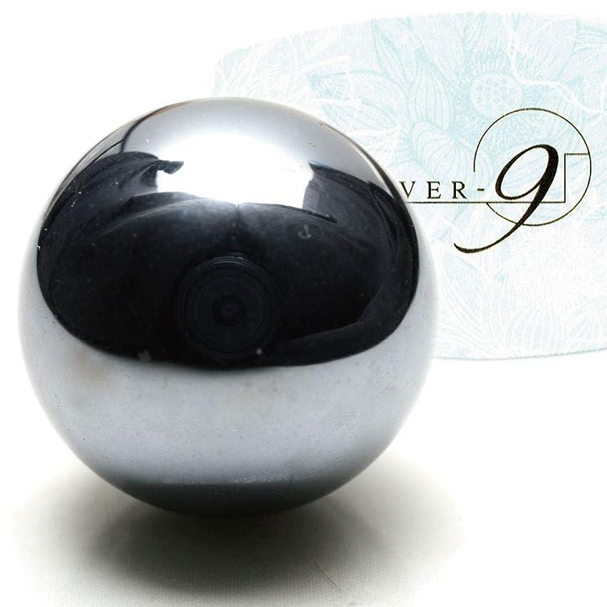 はげ着替えるホイップテラヘルツ ボール 20mm 丸玉 マッサージボール 公的機関にて検査済み!パワーストーン 天然石 健康 美容 美顔 かっさ グッズ