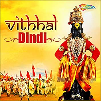 Vithhal Dindi