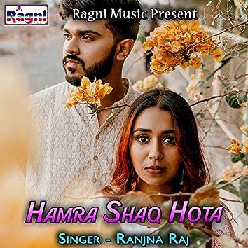 Hamra Shaq Hota