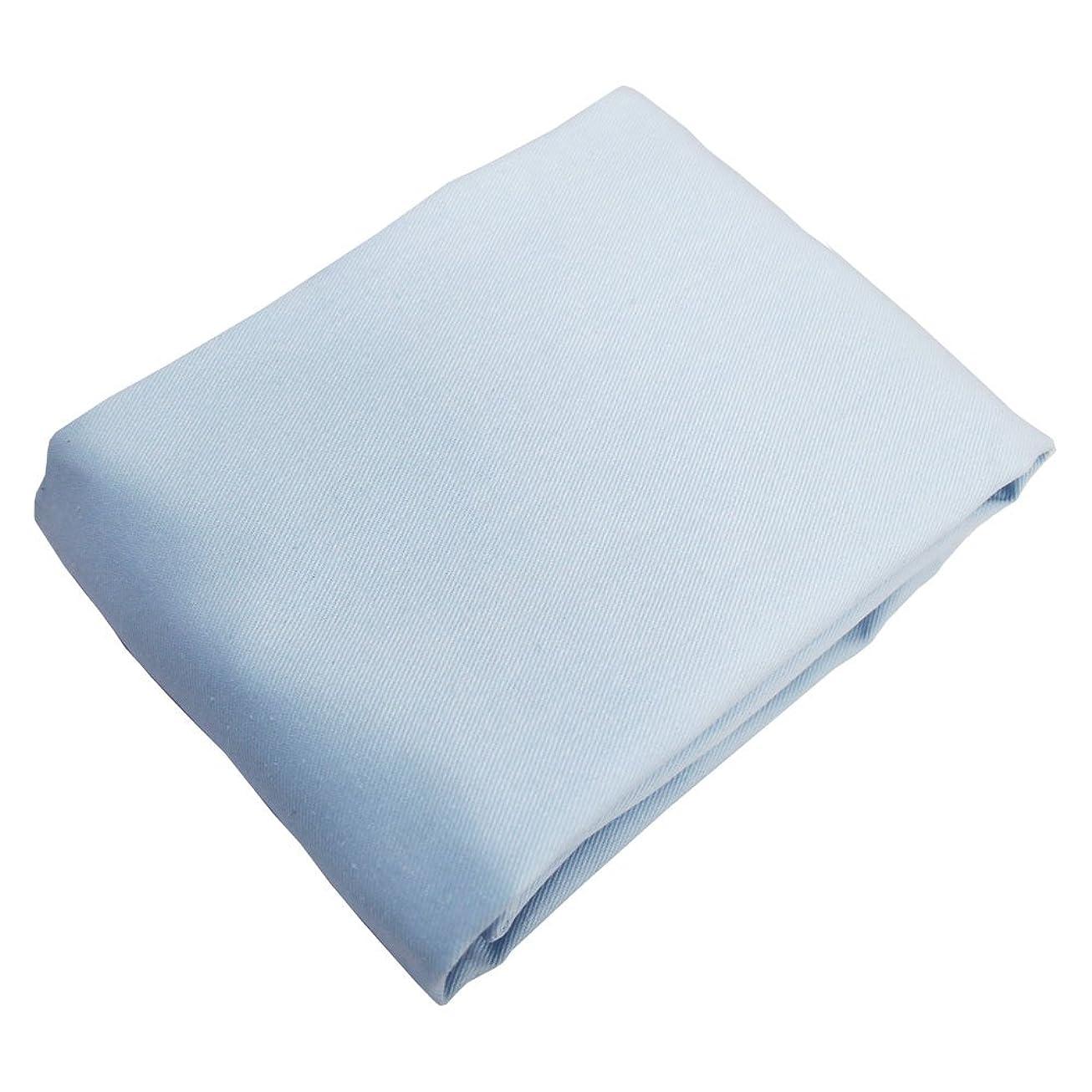 マーティンルーサーキングジュニア刃ソーシャル三幸 枕カバー ブルー シングル 綿100% カラー F291351-0003