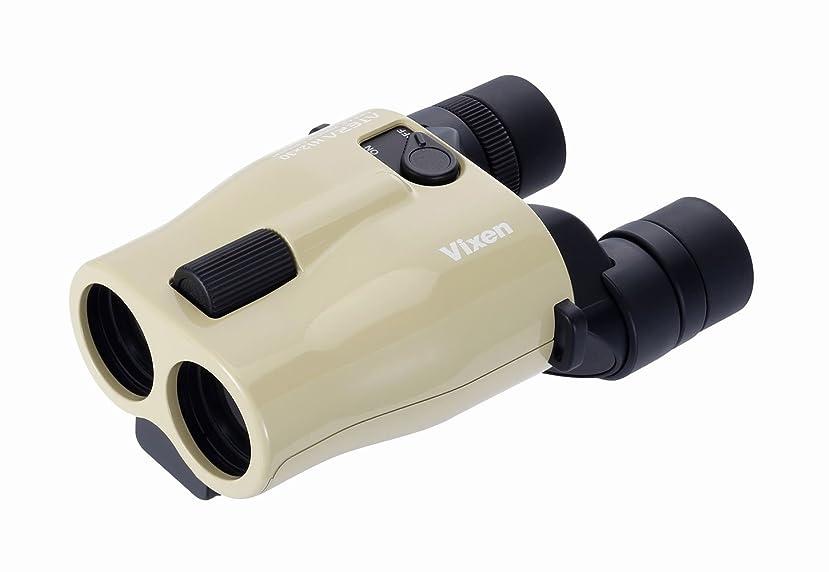 ラウンジに関して撃退するビクセン(Vixen) 防振双眼鏡 ATERA H12x30(ベージュ) 12倍 30mm 11493-1