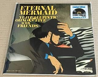 YUJI OHNO & LUPINTIC FIVE WITH FRIENDS Love Squall 中納良恵 EGOWRAPPIN' 大野雄二 ルパン三世 レコードストアデイ RSD世紀の 大泥棒 不朽 名作
