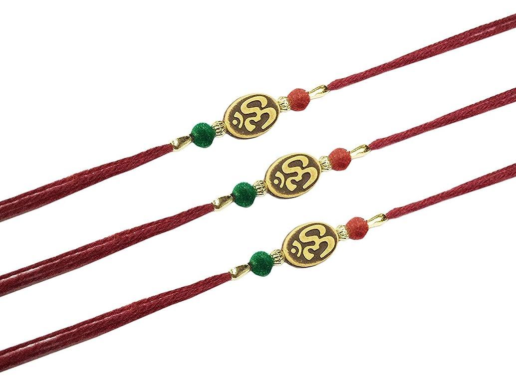 Khandekar (with Device of K) Set of Three, Om Design, Rakhi Thread, Raksha bandhan Gift for Your Brother, Vary Color and Multi Design