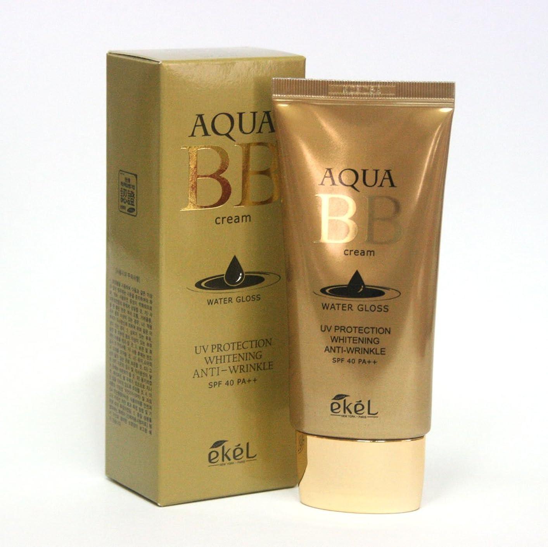上昇で滅びる[Ekel] アクアBBウォーターグロスクリーム50ml / Aqua BB Water Gloss Cream 50ml / ワイトニングアンチリンクルSPF40 PA++ / Whitening Anti-wrinkle SPF40 PA++ / 韓国化粧品/Korea Cosmetics [並行輸入品]