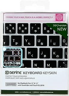 BEFiNE Macbook Pro 13インチ & 15インチ(Late 2017,Touch Bar搭載モデル)キーボードカバー ブラック キースキン 日本語配列【日本正規品】