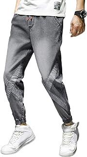【在庫限り】[スカイシイ] 3種類展開 デニム ジョガーパンツ 長ズボン ボトムス M~3XL