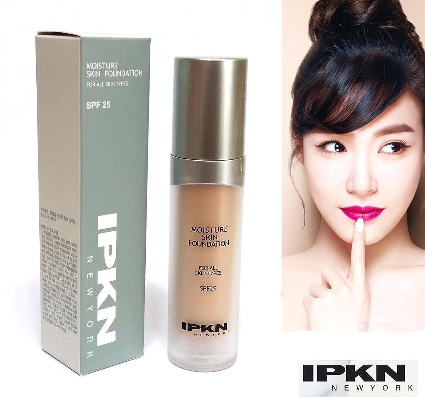 エーカー湖ビタミン[IPKN] モイスチャースキンファンデーション35ml (23号 - 自然なベージュ) / Moisture Skin Foundation 35ml (No.23 - natural beige) / しっとり&つやのある肌 / moist & radiant skin / 韓国化粧品 / Korean Cosmetics [並行輸入品]