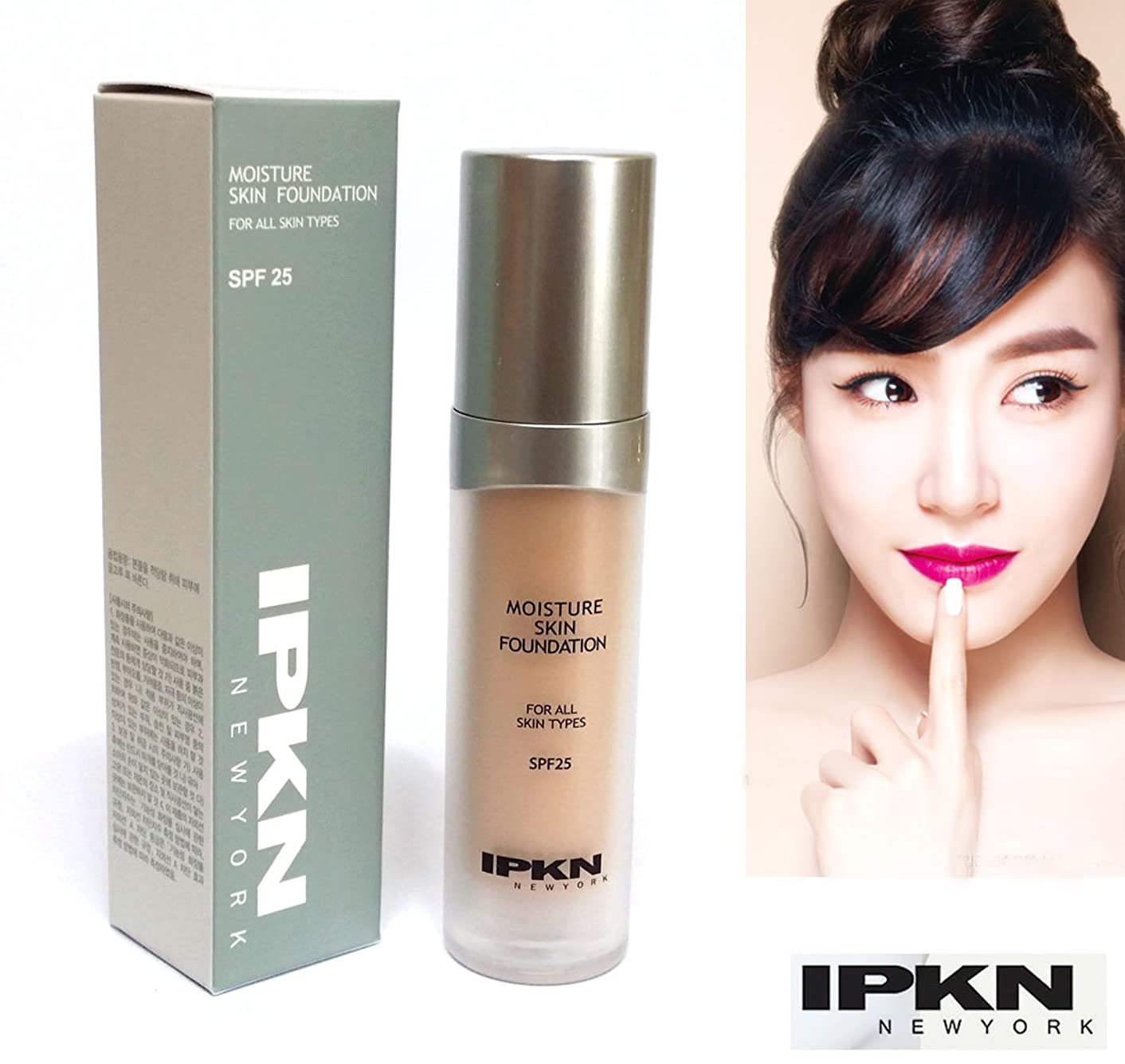 コーヒー協力帽子[IPKN] モイスチャースキンファンデーション35ml (第13号 - ライトベージュ) / Moisture Skin Foundation 35ml (No.13 - light beige) / しっとり&つやのある肌 / moist & radiant skin / 韓国化粧品 / Korean Cosmetics [並行輸入品]