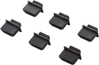 サンワサプライ AVジャックキャップ(HDMI用) TK-CAP3