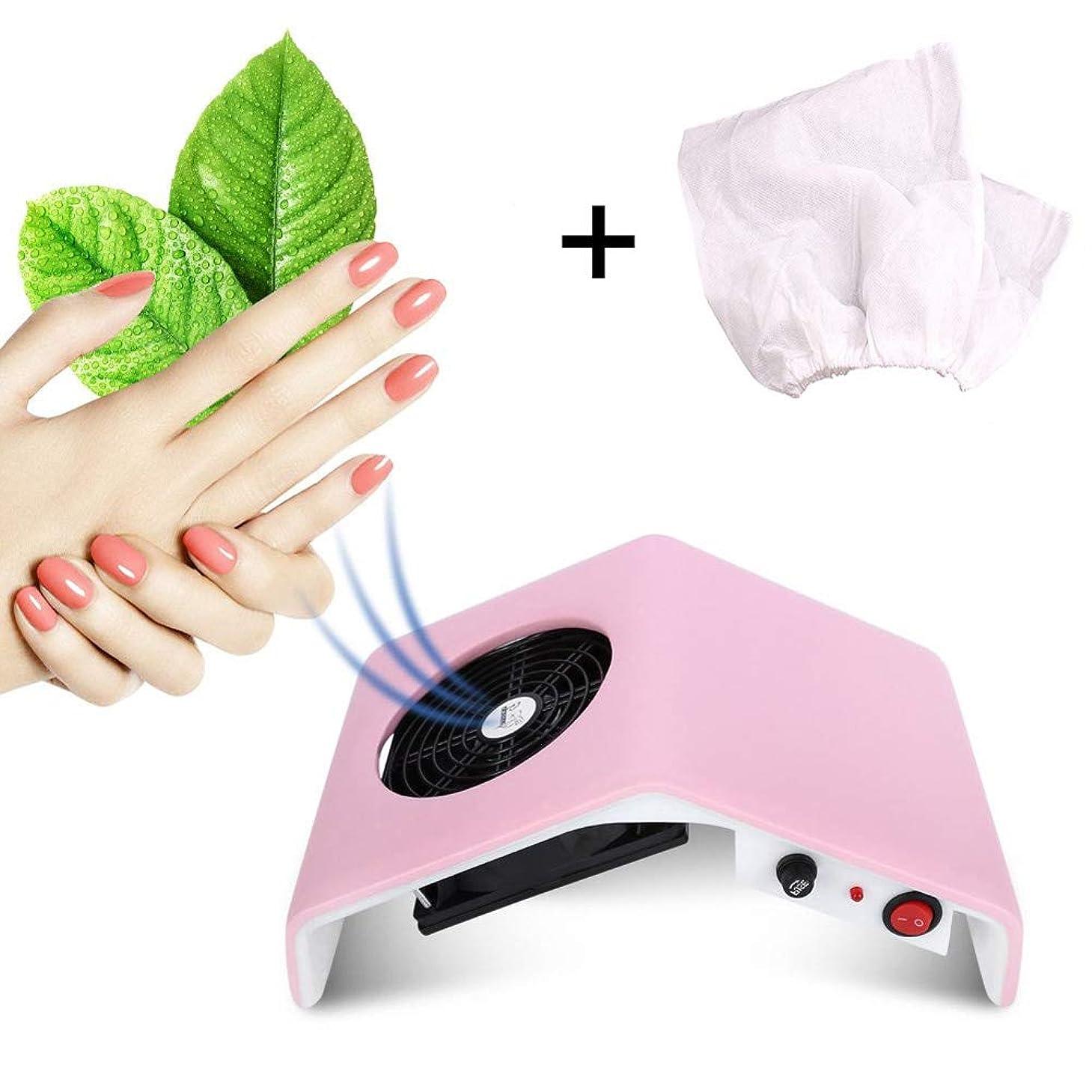 アクリルジェルネイル用電動ネイルダストコレクター、ホームサロン用ポータブル&コンパクトデザイン、ピンク