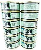 Trader Joe's Ocean Fish, Salmon & Rice Dinner Cat Food 12 Cans