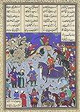 Vintage Islamische Kunst vor dem khaqan Captive Bahran Gur