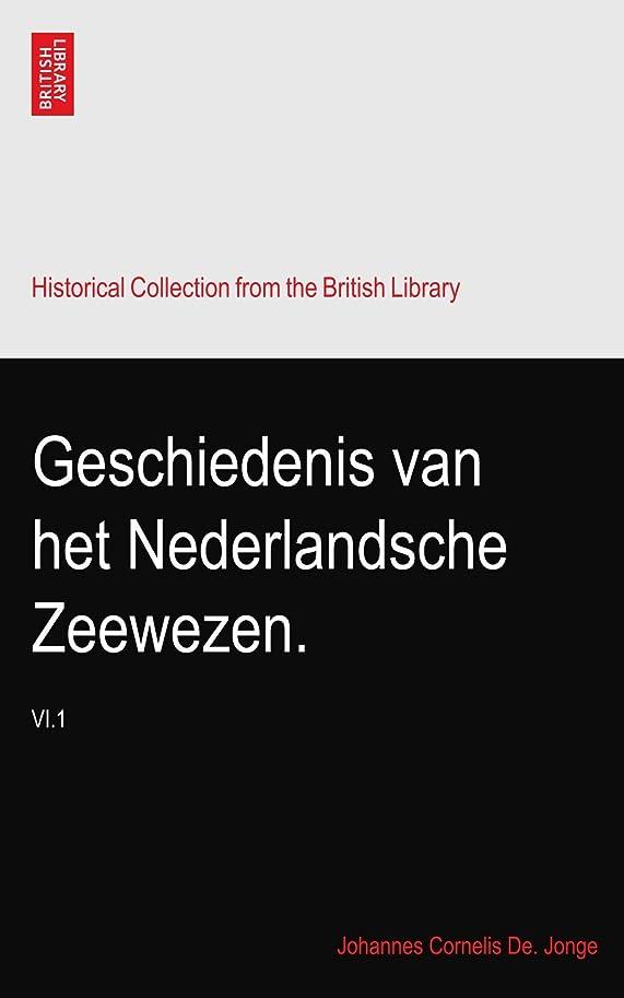 建築家テーマ老人Geschiedenis van het Nederlandsche Zeewezen.: VI.1