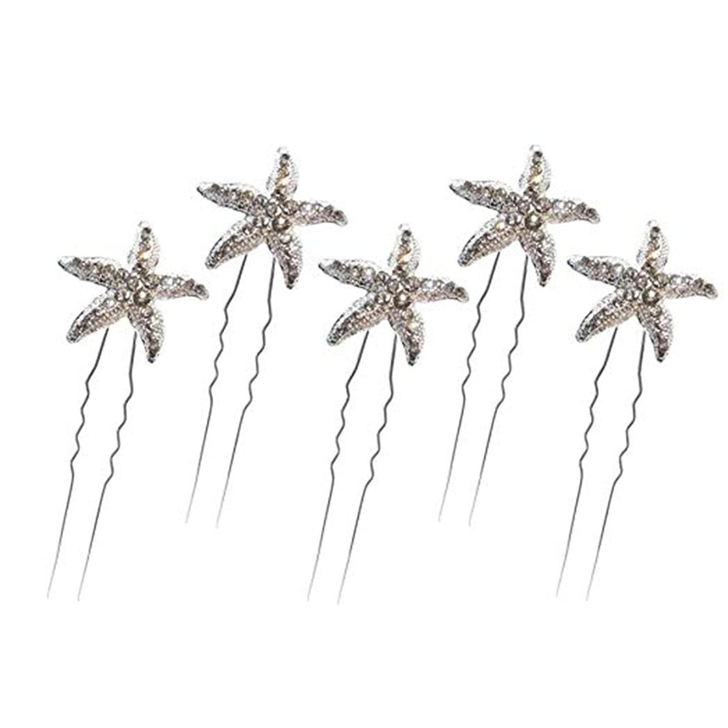 レーダー薬帝国PINKING ヘアピン Uピン ウェディング 結婚式 髪飾り ヘアアクセサリー 幸福 かわいい 6個セット