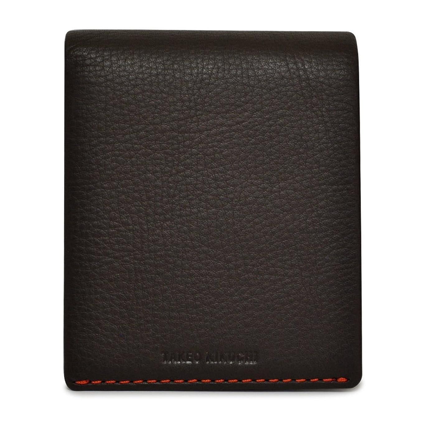 趣味変動する辛い二つ折り財布 テネーロ メンズ 1709019