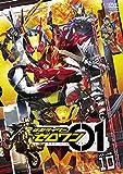仮面ライダーゼロワン VOL.10 [DVD]