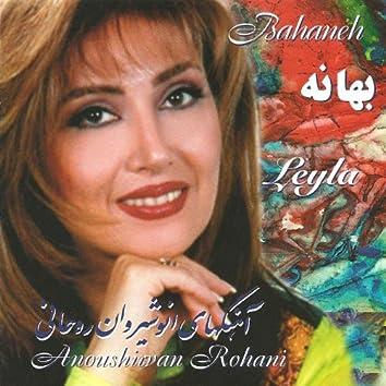 Bahaneh, Leyla