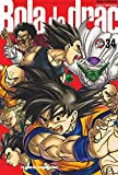 Bola de Drac nº 34/34 PDA (Manga Shonen)