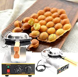 Electric Waffle Maker, Stainless Steel Egg Puff Pan Non Stick Cake Oven Bread Bake Machine for Individual Waffles, Hash Browns, On the Go Breakfast, Lunch, or Snacks - Sliver(110V US Plug)